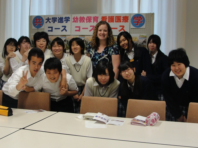 ESL Teaching in Japan